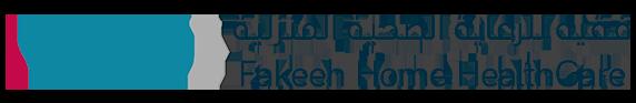 Fakeeh Home Healthcare Logo