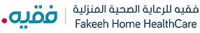 Fakeeh Home Healthcare Logo